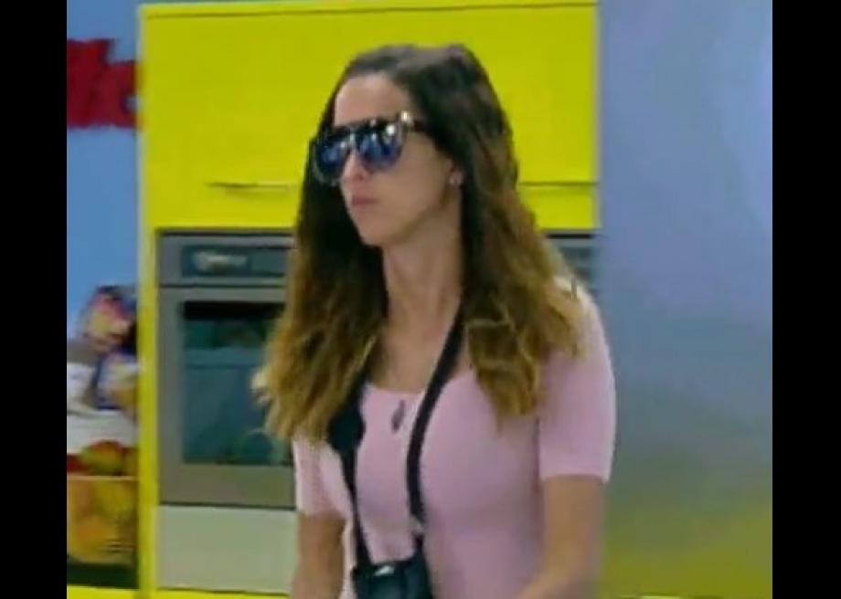 Elisabete Moutinho tem «nova casa»